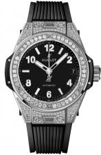 Hublot / Big Bang / 465.SX.1170.RX.1604