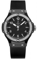 Hublot / Big Bang / 361.cv.1270.rx.1104