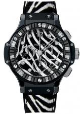 Hublot / Big Bang / 341.CV.7517.VR.1975