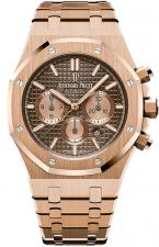 Audemars Piguet / Royal Oak / 26331OR.OO.1220OR.02