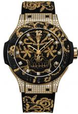 Hublot / Big Bang / 343.VX.6580.NR.0804