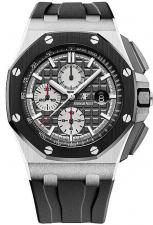 Audemars Piguet / Royal Oak Offshore  / 26400IO.OO.A004CA.01
