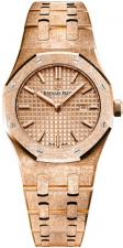 Audemars Piguet / Royal Oak / 67653OR.GG.1263OR.02