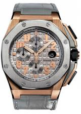 Audemars Piguet / Royal Oak Offshore  / 26210OI.OO.A109CR.01