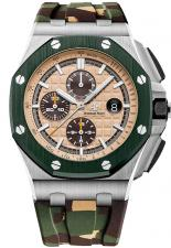 Audemars Piguet / Royal Oak Offshore  / 26400SO.OO.A054CA.01