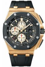 Audemars Piguet / Royal Oak Offshore  / 26401RO.OO.A002CA.01