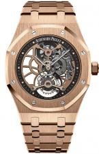 Audemars Piguet / Royal Oak / 26518OR.OO.1220OR.01