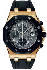 Audemars Piguet / Royal Oak Offshore  / 25940OK.OO.D002CA.01