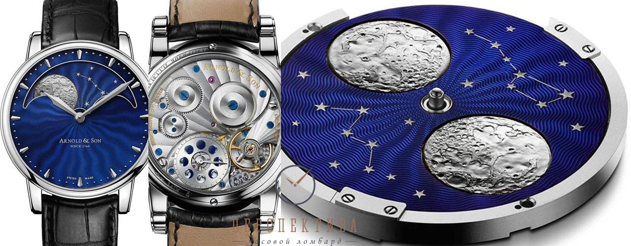 Arnold & Son HM Perpetual Moon – the peak of skills