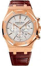 Audemars Piguet / Royal Oak / 26320OR.OO.D088CR.01