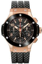 Hublot / Big Bang 44 MM / 301.PB.131.RX