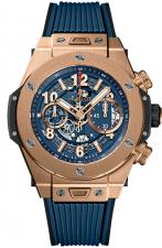 Hublot / Big Bang / 411.OX.5189.RX