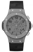 Hublot / Big Bang / 301.ai.460.rx