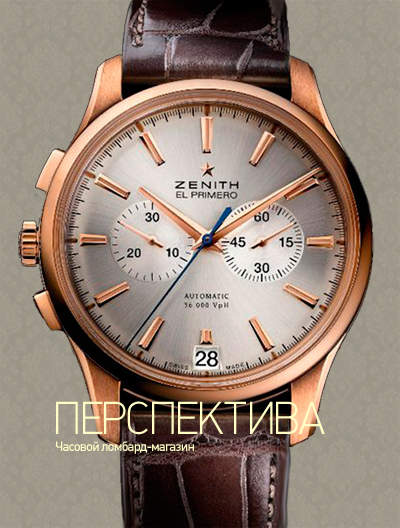 Алматы швейцарские часы ломбард калининград скупка часов